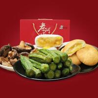 【闽南特产】老阿嬷年货福盒礼盒大礼包多款零食糕点特产*856克