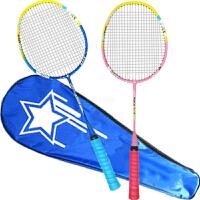 碳素儿童羽毛球拍小学生3-12岁初学双拍训练2只装