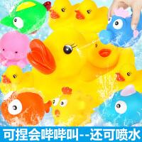 婴儿玩具 儿童洗澡玩具 洗澡鸭子小黄鸭 宝宝洗澡玩具 戏水鸭子