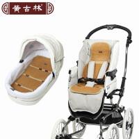 黄古林婴儿原藤推车座垫宝宝通用透气座垫新生儿儿童推车座垫