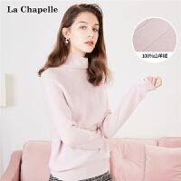 拉夏贝尔羊绒衫毛针织衫女生冬季新款秋韩版宽松毛衫长袖中长套头