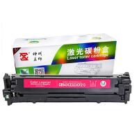 神州正印适用CB543A硒鼓惠普CP1217 CP1510 cp1514 cm1312nfi MFP粉盒 激光打印机墨