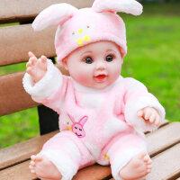 仿真娃娃玩具婴儿全软胶会说话的洋娃娃逼真陪睡假娃娃抖音玩具