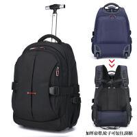 拉杆背包双肩旅行包中学生拉杆书包高中生行李包20寸登机箱