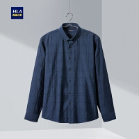 HLA/海澜之家时尚休闲长袖衬衫2020春季新品格纹舒适提花长衬男