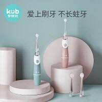KUB可优比声波智能儿童电动牙刷2-6-12岁软毛防水婴幼儿男女宝宝牙刷