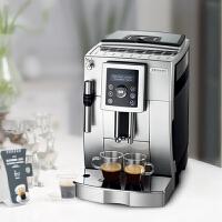 Delonghi/德龙 ECAM23.420.SB 家用全自动咖啡机进口意式现磨