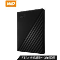 西部数据(WD) 5T USB3.0移动硬盘My Passport随行版 2.5英寸 黑色WDBPKJ0050BBK