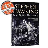 英文原版 我的简史:霍金自传 My Brief History 斯蒂芬霍金
