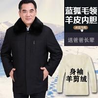 中老年男款绒羔羊毛内胆真皮大衣羊皮袄加厚男外套