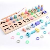 女孩两岁运算 儿童磁性0宝宝2玩具1-3岁小孩男孩智力