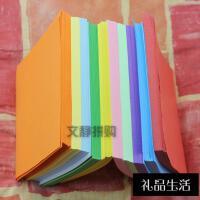 5.3厘米正方形折千纸鹤成品的纸纯色彩色可选颜色100张柠檬黄大红礼物