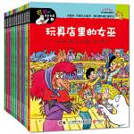 《巴菲的奇妙故事》系列(第一辑12册,适合2-5岁亲子阅读,风靡法国近8年,销量已过百万册的品牌幼儿成长故事书。)