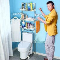 宝优妮 洗衣机架滚筒不锈钢马桶架卫生间阳台挂架浴室置物架脸盆架