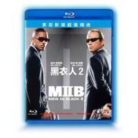 正版现货包发票蓝光电影dvd 黑衣人2 BD50 高清1080P电影 威尔史密斯