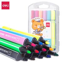 得力文具70720水彩笔学生儿童画画绘画涂鸦笔三角杆安全彩色画笔