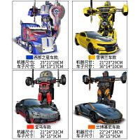 儿童遥控变形金刚玩具汽车机器人模型玩具男孩