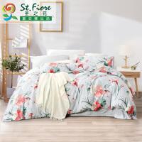 富安娜出品 圣之花纯棉艺术印花套件小清新床单被套枕套