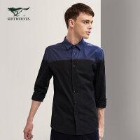 七匹狼长袖衬衫秋季新品中青年男士时尚商务休闲净色长袖衬衫
