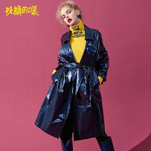 【低至1折起】妖精的口袋Y欧货中长款长袖大衣韩版秋装2018新款chic风衣外套女