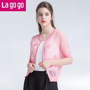 Lagogo/拉谷谷2017年夏季新款百搭短袖防晒衫拉链纯色针织衫女薄