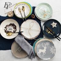 彩色陶瓷盘子家用碟子菜盘创意水果平盘餐具