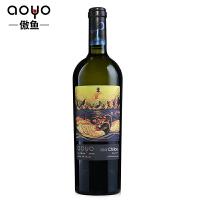 傲鱼AOYO智利原瓶进口红酒 奇洛埃岛珍藏霞多丽干白葡萄酒750ml*1