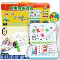 儿童早教机益智电脑玩具学习机双语插卡片点读机幼儿0-3-4-6岁