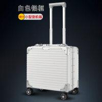 18寸飞机行李箱女小型轻便密码登机箱16寸拉杆箱万向轮旅行箱皮箱超轻防摔手拉箱