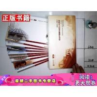 【二手9成新】纪念中国银行成立100周年9张信封不详不详