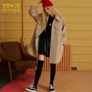 【2件3折】妖精的口袋安东的皮箱冬装新款翻领灯笼袖纯色毛呢外套女