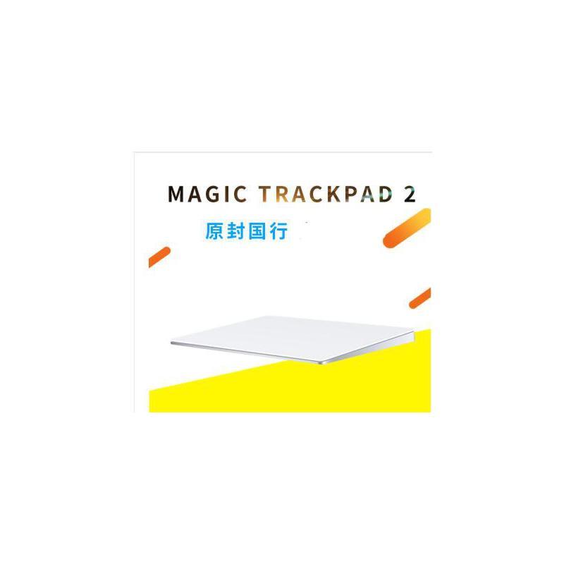 苹果/Apple MJ2R2CHA蓝牙无线触控板新款充电Magic Trackpad 二代