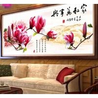 印花十字绣成品纯手工大幅画简约现代客厅家和万事兴玉兰花卉