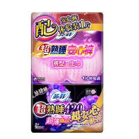 苏菲 安心裤型卫生巾+超熟睡随心翻夜用棉柔420mm8片组合装