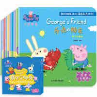 小猪佩奇书籍 我会交朋友 小猪佩琪故事书 儿童英语启蒙绘本 幼儿早教书0-3-6周岁幼儿园宝宝读物粉红猪小妹英文益智亲