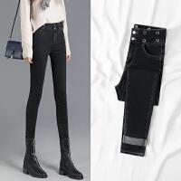Lee Cooper新款牛仔裤女高腰弹力束腰修身小脚显瘦铅笔裤牛仔裤女
