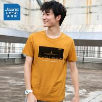 [限时抢价格:33.9元,限5月12日-5月30日]真维斯男装 夏装新款 双纱平纹圆领印花短袖T恤