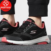斯凯奇女鞋新款低帮运动鞋舒适透气轻便缓震防滑耐磨跑步鞋128031-BKCL