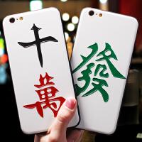 苹果7手机壳薄6splus潮男女款iphone8plus硅胶全包防摔个性创意