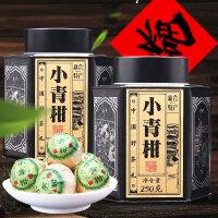 青柑宫廷普洱茶柑普茶陈皮熟茶小罐装礼盒