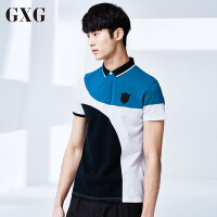GXGPolo男装 夏季男士时尚休闲都市气质修身圆弧拼接翻领POLO衫男