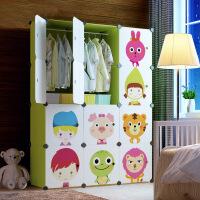 门扉 储物柜 儿童卡通简易树脂衣柜衣橱玩具杂物收纳柜布艺实木塑料收纳架