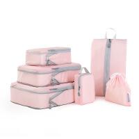 旅行收纳袋行李整理包分装袋衣物收纳袋整理袋内衣包旅游收纳