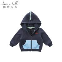 戴维贝拉男童秋冬装新款连帽外套宝宝恐龙外套DBW8594