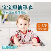 美国Bumkins防水反穿衣宝宝婴儿吃饭罩衣围兜画画衣儿童罩衣围裙