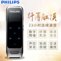 「 包邮 」飞利浦VTR6600录音笔专业微型高清远距降噪声控MP3商务会议学习