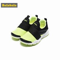 巴拉巴拉童鞋男童女童运动鞋2018春季新款小童一脚蹬网鞋儿童跑鞋