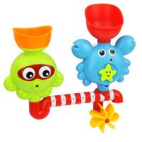 橙爱 趣味海洋 沐浴喷水玩具洗澡好伙伴 戏水转转车