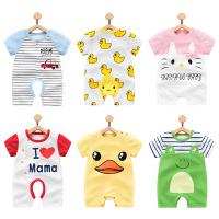 婴儿连体衣服夏季女宝宝夏装男0纯棉1岁新生儿哈衣6薄款短袖3个月