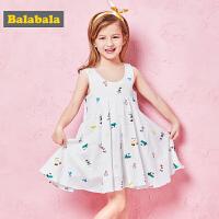 【�M100�p50】巴拉巴拉童�b女童�B衣裙�和�公主裙小童����裙子夏�b新款�棉